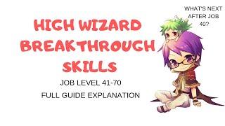 breakthrough skills ragnarok mobile - highwizard job breaktrough - ragnarok mobile ( English)
