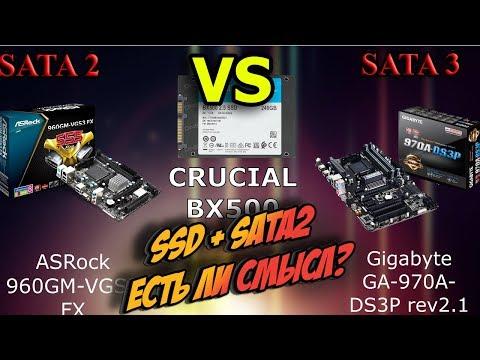 Разница между Sata 2 VS Sata 3 для SSD тест производительности