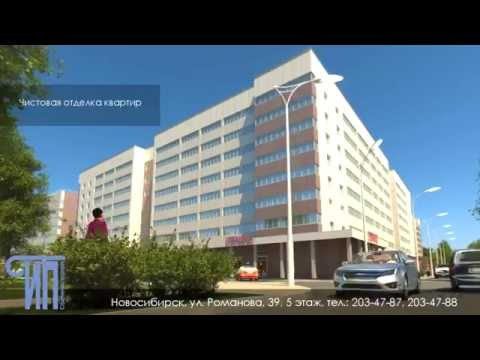 Promotional video of district in Novosibirsk