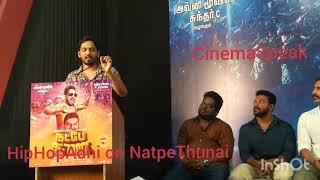 HipHopAdhi thanks SundarC for Natpe Thunai