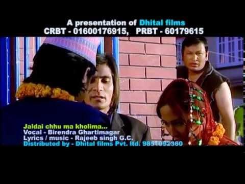 Jaldai Chhu Ma Kholima Promo   Birendra Gharti Magar   Dhital Films  Pvt. Ltd.