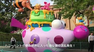 【夢ハプニング】4月25日ドリーミングアップ