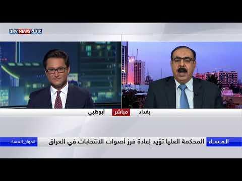انتخابات العراق.. عود على بدء  - نشر قبل 5 ساعة