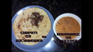 Chapati laini za kuchambuka na maharage ya maziwa