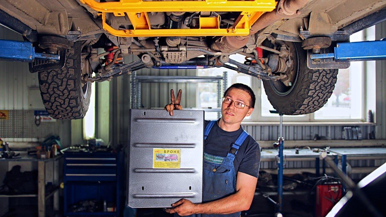 Lada Niva 2121 21213 21214 21214M Urban Transfer Case 3 Point Support