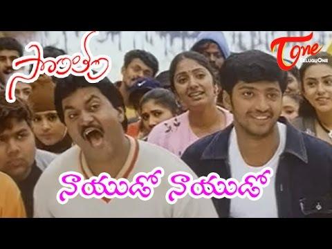 Sontham - Telugu Songs - Nayudo Nayudo - Aryan Rajesh - Namitha