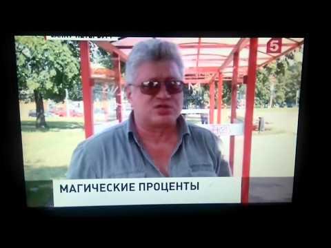 Адмирал Авто Магические проценты автосалон лохотрон