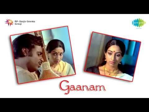 Gaanam | Ya Ramitha Sakhi song