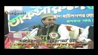 Bangla waz nurulamin  Ke amar bondhu m