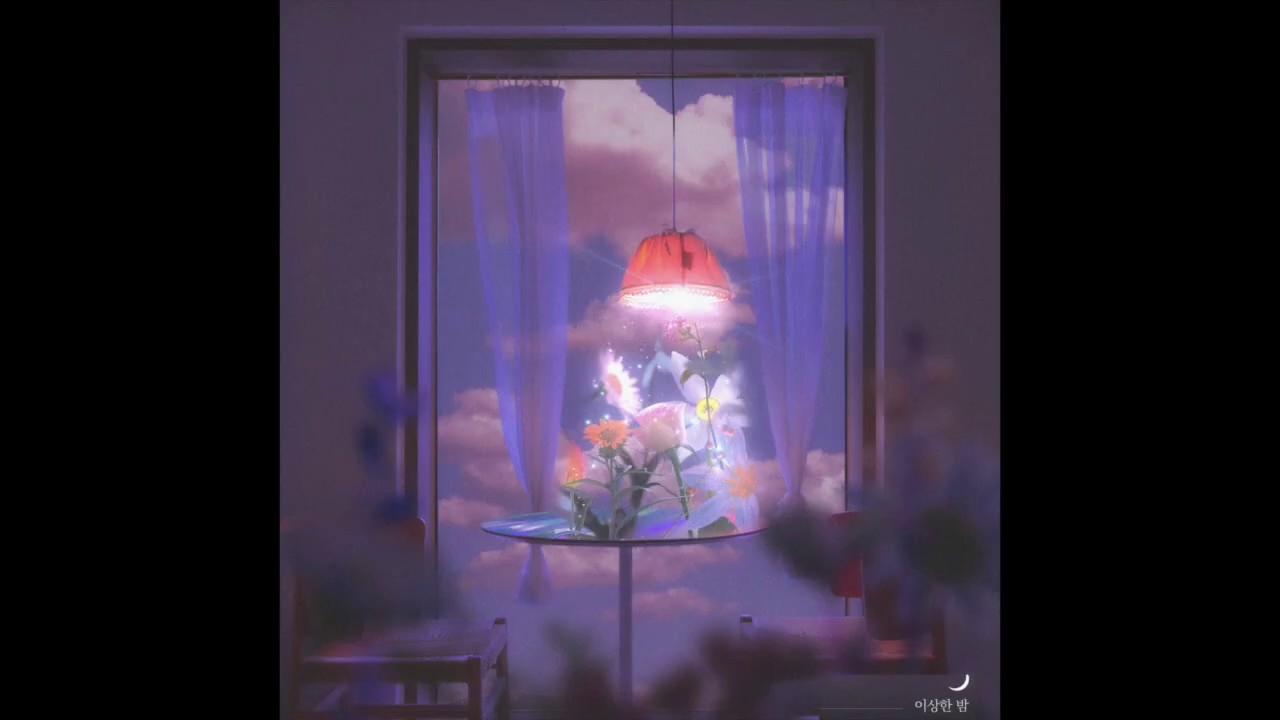 [Lyrics Video] 리튼(Ritten) - 이상한 밤