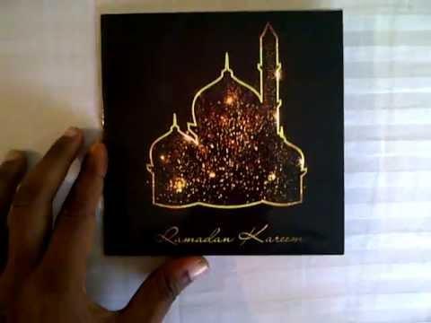 Islamic prayer audio greeting card ramadan kareem youtube islamic prayer audio greeting card ramadan kareem m4hsunfo