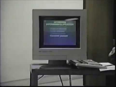 SAU Informative Speech | Information Superhighway (June 1994)