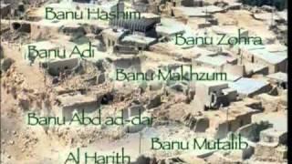 Life of Muhammad, The Holy Prophet (pbuh) - Part 2, An Introduction by Islam Ahmadiya