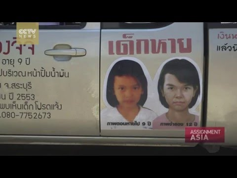 Assignment Asia Episode 37: Thailand's Missing Children