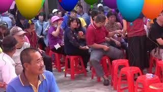 鄒懋明競選總部成立 2018.11.11影片