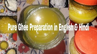 Pure Ghee From Fresh Cream Easily in minutes in English and Hindi/How to make Pure/ Asli/Desi Ghee