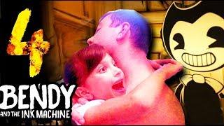 - БЕНДИ 4 УРА СПАСЛИ ПАПУ Алиса Granny много игрушек детский летсплей Видео Для детей kids children