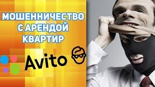 видео Квартиры посуточно в Новочебоксарске