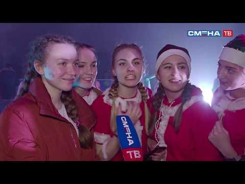 Финал танцевального батла «Танцы в Смене» в ВДЦ «Смена»