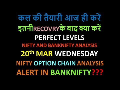 Bank Nifty & Nifty tomorrow 20th March 2019 daily chart Analysis SIMPLE ANALYSIS POWERFUL RESULTS