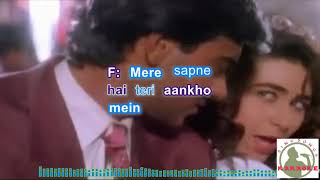DIL MEIN MOHABBAT HAI Hindi karaoke for female singers with lyrics (ORIGINAL TRACK)