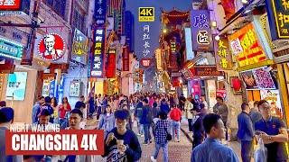 Ночная прогулка по Чанше | Город, наводненный отдыхающими | 4K HDR