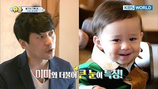 Let's give a name to William's little brother! [The Return of Superman/2018.01.07]