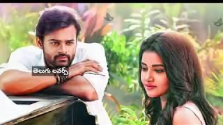 Love failure Dialogues || Telugu Whatsapp Status Video ||#TeluguLovers