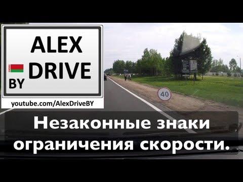 стб технические средства организации дорожного движения правила применения