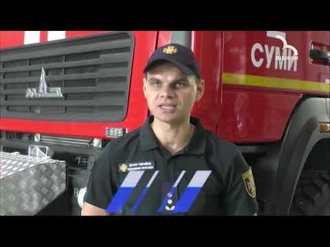 ТРК ВІДІКОН: Увага! Пожежна небезпека на Сумщині