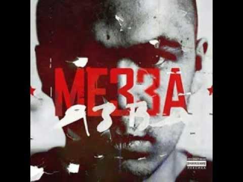 Клип Mezza Morta - Бумеранг