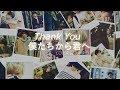 [歌ってみた] Hey! Say! JUMP's Thank You~僕たちから君へ~  (cover by JUMP!D)