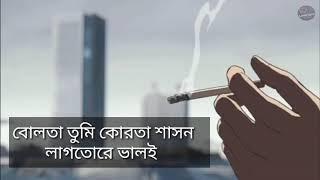 Nesha   Arman Alif   WhatsApp status Video   New Song 2018   Part 1