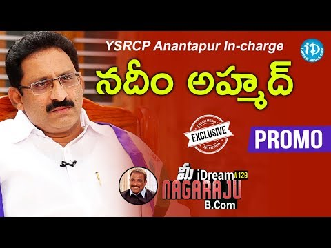 YSRCP Anantapur In-charge Nadeem Ahmed Interview - Promo || మీ iDream Nagaraju B.com #129