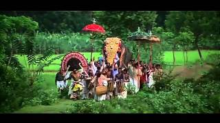 Shyamavaniletho Song