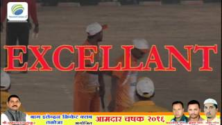 Ketan patil  6 Ball  6 Sixes in Taloja Night  against Dighode