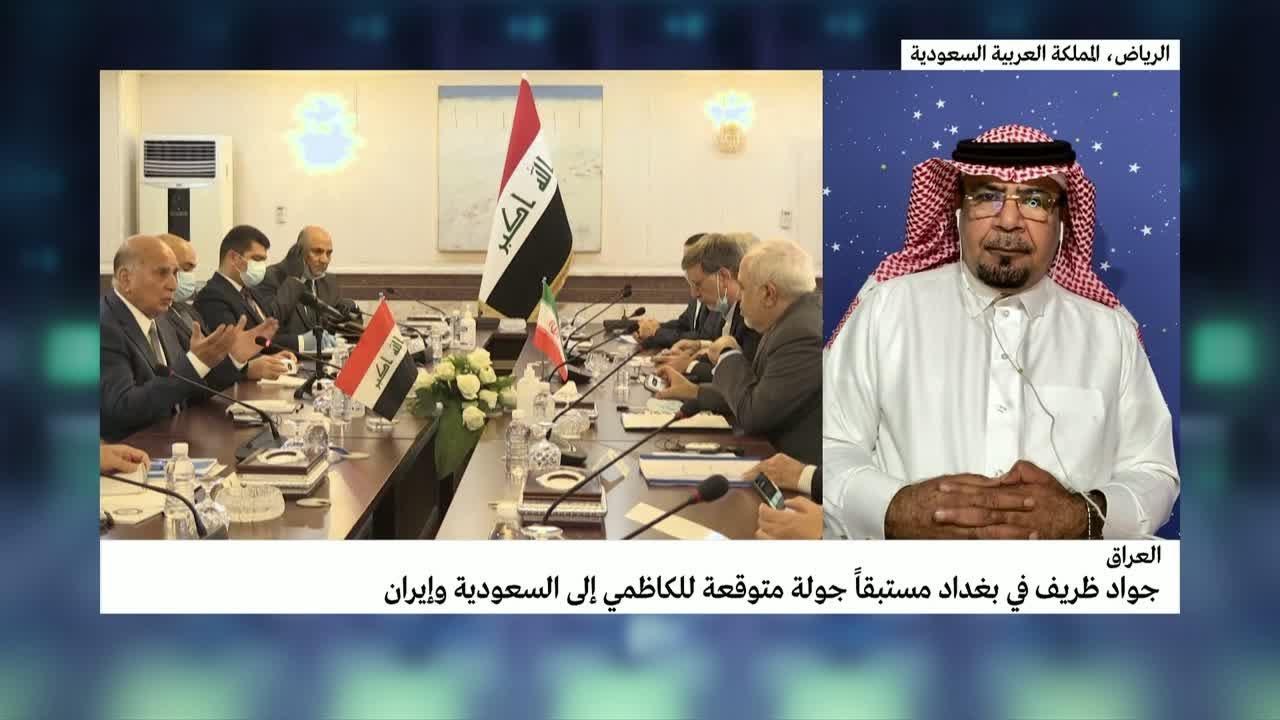 العراق جواد ظريف في بغداد مستبقا جولة متوقعة للكاظمي إلى السعودية وإيران Youtube