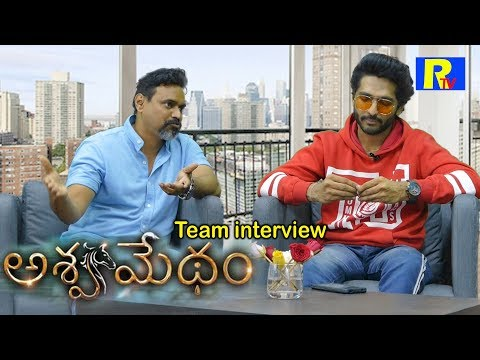 Ashwamedham Movie Exclusive Interview  | Dhruva Karunakar | Nitin G | RTV