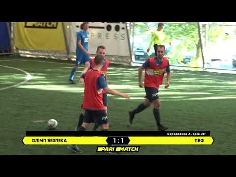 Огляд матчу | Олімп Безпека 3 : 1 ПБФ