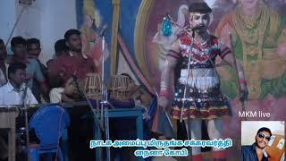 வேங்கை V.P.கருப்பையாவின்  கிராண்ட் ஓபனிங்  பாண்டிச்சாமி நாடகம்