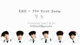 [中字歌詞] EXO -  初雪 첫눈 ( The First Snow ) (Korean Ver.) (認聲版)