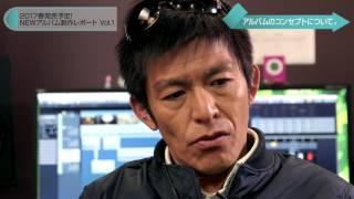 松山三四六 8枚目のオリジナルアルバム「うたたね」 2017年4月19日(水)...