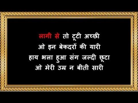 Bekadron Se Kar Ke Pyar Karaoke Nachnewale Gaanewale Sukhwinder Singh By Karaoke Maza