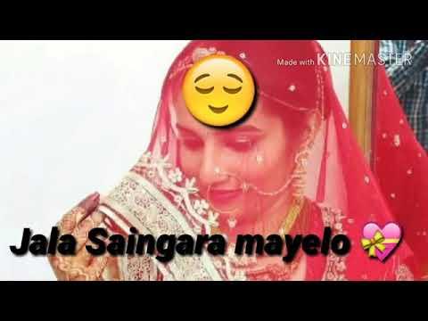 Jala Saingara Mayelo