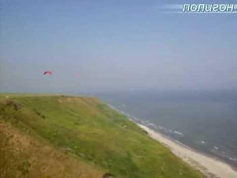 Flying Seaward