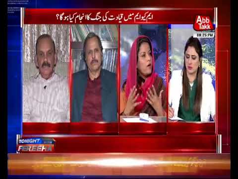 Tonight With Fereeha – 15 February 2018 - Abb takk