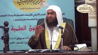 شرح مقدمة صحيح مسلم - الدرس الرابع
