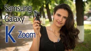 Samsung Galaxy K Zoom: обзор камерафона с 10-кратным зумом
