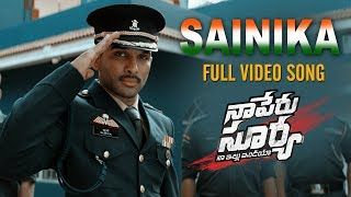 Sainika Video Song || Naa Peru Surya Naa illu India Songs || Allu Arjun, Anu Emmanuel