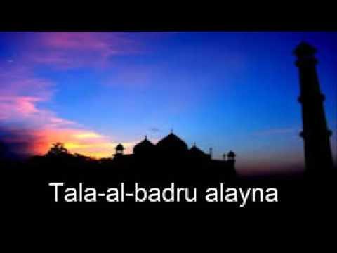 Tala al badru alayna naat with lyrics